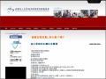 社團法人台灣海洋環境教育推廣協會(TAMEE) - 首頁