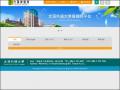 文藻外語大學磨課師線上學習平台