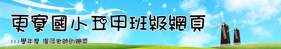 瑤卿老師的網頁