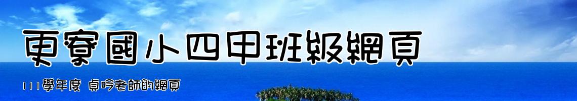 彬純老師的網頁